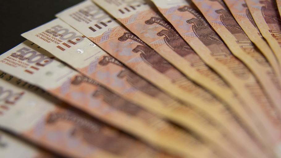bankovky z Ruska